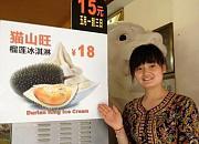 新加坡甜密世界 北京路店