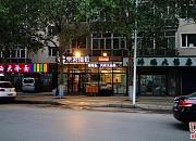 常茗海鲜风味烤生蚝 马端街店