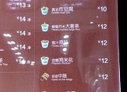 王子拉茶 教育路店