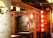 两千斤酒馆 冷锅鱼·牛蛙 五道口购物中心店