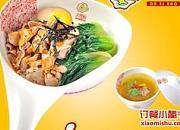 大喜鲍台湾美食餐厅