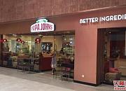 棒约翰比萨 西安汉神店