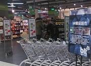 BLT Supermarket