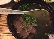 大娘水饺 南站店