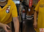 麦多馅饼 区庄店
