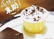 De Chocolate Coffee 迪巧克紫峰店