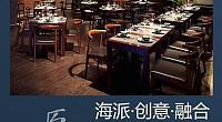 原庐餐厅 图片