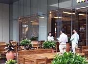 新元素餐厅 万象城购物中心店