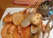 喱語咖喱火鍋