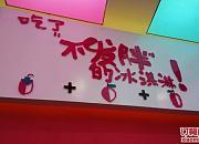 优弥自助式酸奶冰淇淋 大卫城店