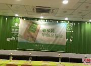 老乡鸡 亳州新天地店