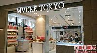 布歌东京Salon&Bar 新天地店 图片