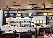 新世界酒店JIA Kitchen家餐厅