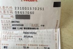 The Boiler SKC 钵乐海岸蒸汽料理 虹桥南丰城店