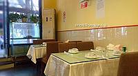 小波餐厅 图片