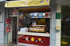 江杨北路站 超级鸡车