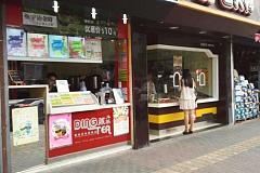江杨北路站 留夫鸭 绥化路店