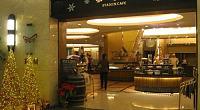上海富豪东亚酒店 零陵路店 图片