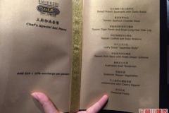 仙炙轩 世博店