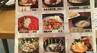 好麺道 静安店 图片