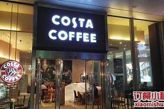 动物园/虹桥机场 Costa Coffee