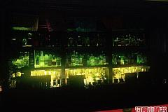 Taste Buds Cocktail Palace