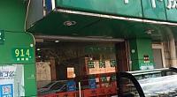 中华牛肉面馆 商城路店 图片