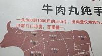 巧牛馆潮汕牛肉火锅 定西路店 图片