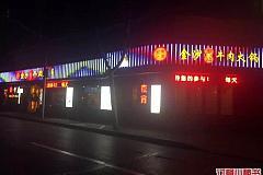 牛转乾坤潮汕打边炉 丰庄路店