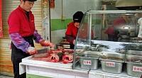 酥鱼坊 崂山路店 图片