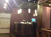 铁Tetsu 日本料理店