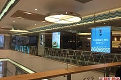 大悦城 莆田餐厅