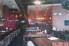 宝鼎古北广场 红料理