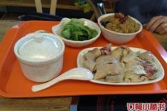 悦达889广场 鸡老二生态火锅