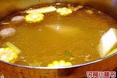 同樂坊 今日牛事潮汕鮮牛肉火鍋