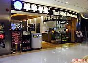 翠华餐厅 城西银泰城店
