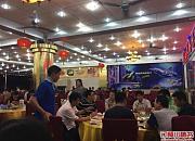 南海港海鲜餐厅