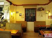花时间茶餐厅