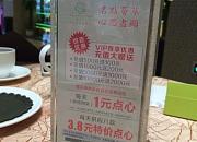 新伊香园假日酒店-中餐