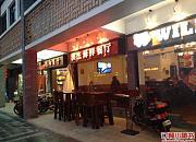 洪杰海鲜餐厅