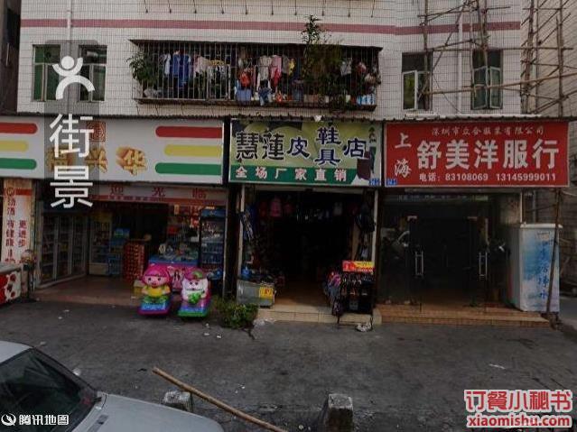 深圳民间瓦罐煨汤