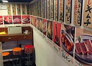 大阪烧肉BAKA一代 国贸店
