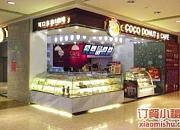 佳佳蛋糕 翠园分店