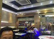 金新牛肉店