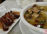 翠轩茶餐厅