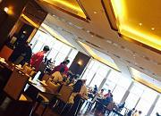 温德姆至尊酒店森园中餐厅