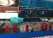 香乐福蒸汽海鲜馆