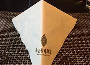 华强广场酒店椰香自助餐厅