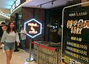 尚渔味时尚烤鱼 熙悦汇店