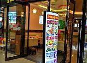 骨稻香排骨米饭 彩悦城店
